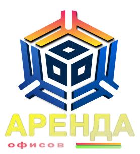 Аренда офисов в Домодедово от собственника